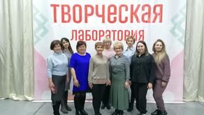 Творческая лаборатория по проведению национальных праздников народов Республики Башкортостан