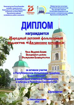 Верхнеавзянский СДК.png