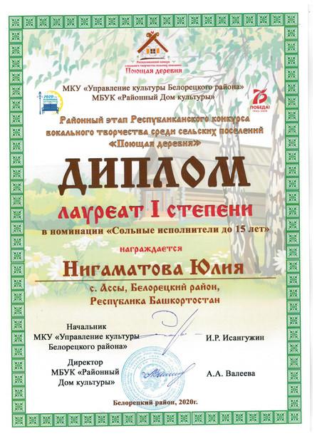 Ассинский СДК (12).jpeg