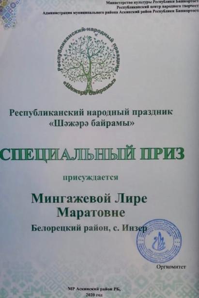РДК с.Инзер (7).jpg