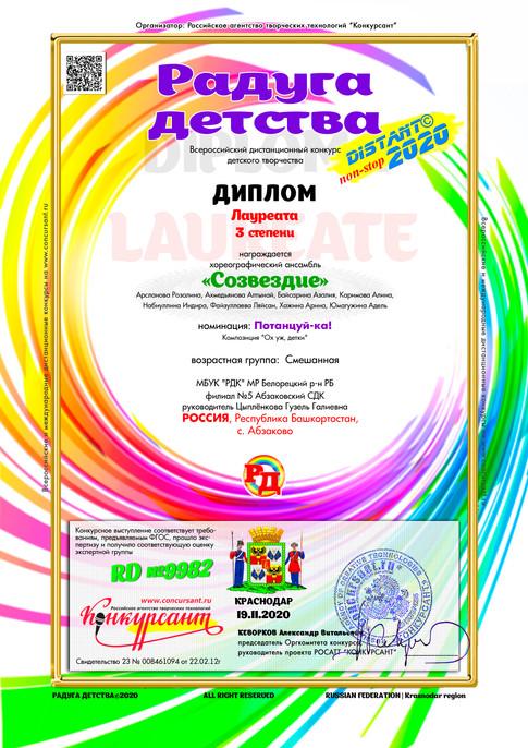Абзаковский СДК .jpg