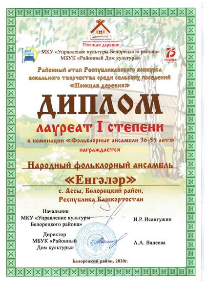 Ассинский СДК (4).jpeg