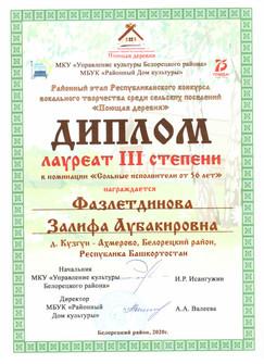 Ахмеровский СДК (7).jpeg