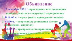 Улуелгинский СДК