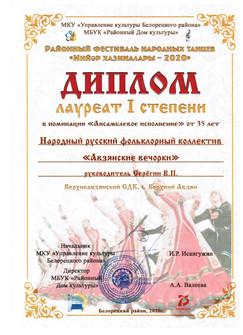 Верхневзянский СДК (3).jpg