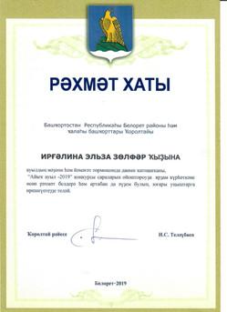 Бутаевский СК (8).jpeg