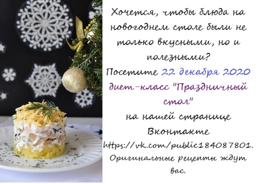 Николаевский СК
