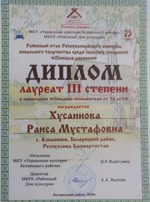 Азналкинский   СДК.jpeg