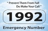 Sri Lanka Coast Guard Hotline