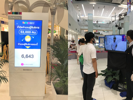 Real Time Occupancy at Fashion Island Mall Bangkok