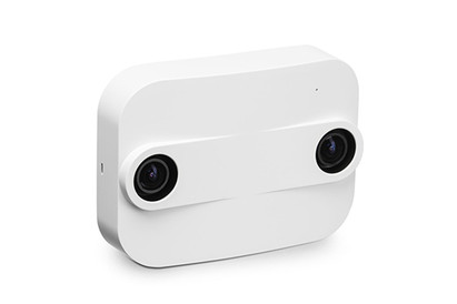 Productshot-Xovis-PC2-sensor-cover-white