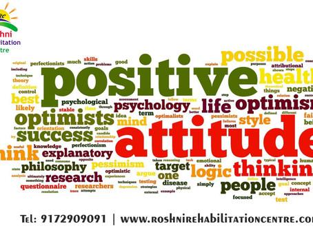 सकारात्मक नजरिए का महत्व