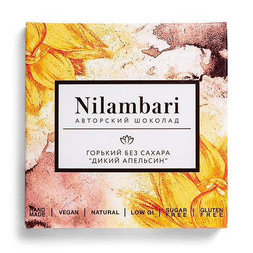"Шоколад Nilambari горький без сахара ""Дикий апельсин"""