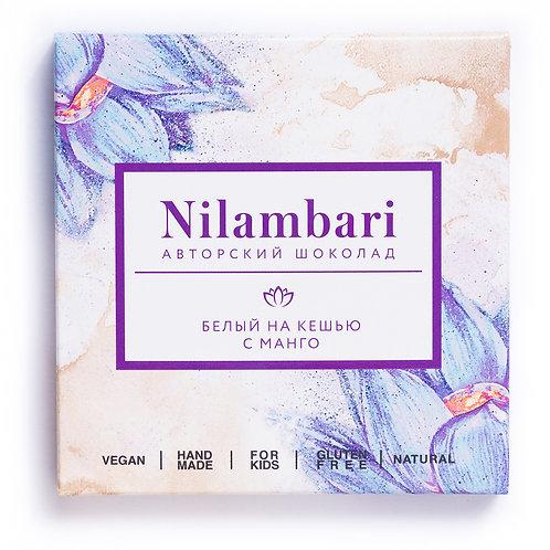 Шоколад Nilambari белый на кешью с манго
