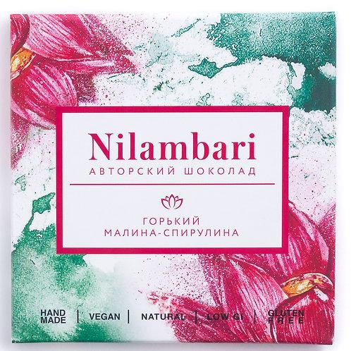 Шоколад Nilambari горький малина-спирулина