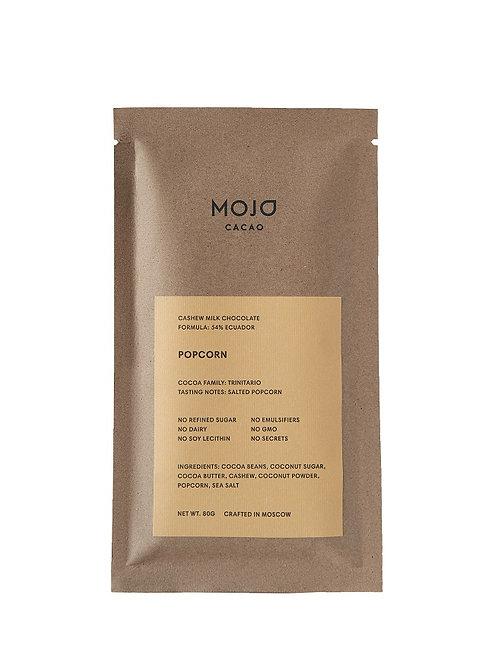 Popcorn. Молочный шоколад Mojo cacao 54% с воздушным соленым попкорном