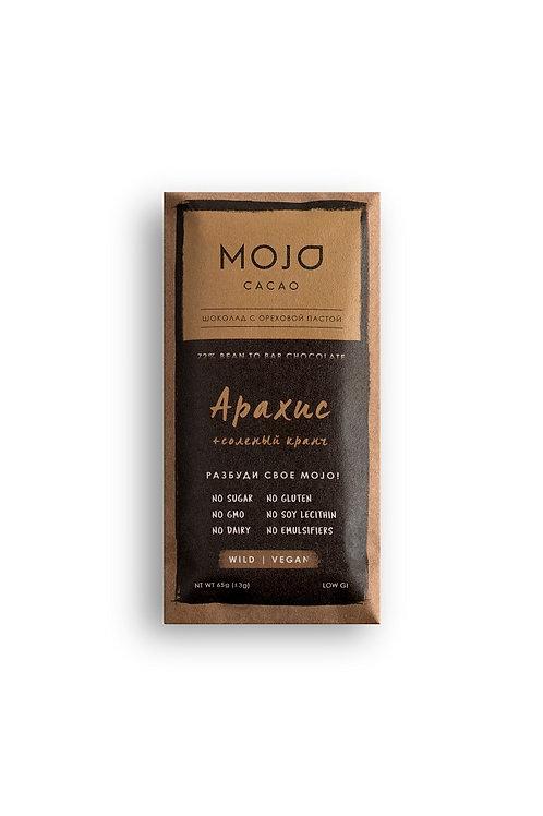 Арахис. Горький шоколад Mojo cacao 72% (Гренада)