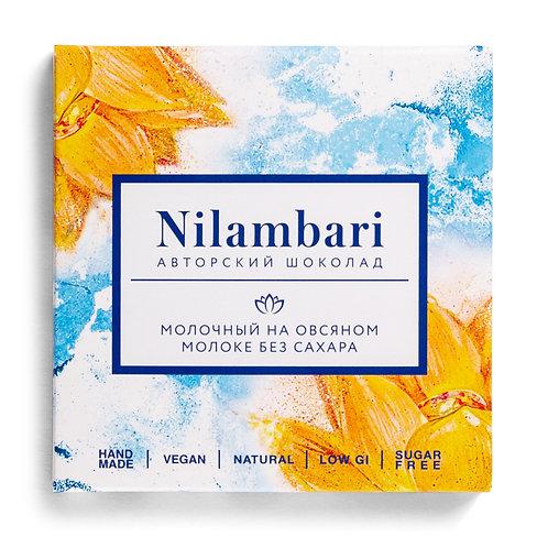 Шоколад Nilambari молочный на овсяном молоке без сахара
