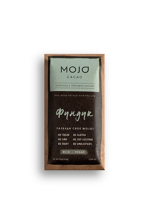 Фундук. Горький шоколад Mojo cacao 72% (Гренада)
