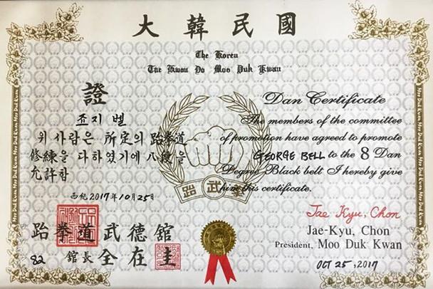 8th° dan black belt Korea Taekwondo Moo