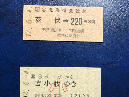 6月4日(日高本線・荻伏駅編)