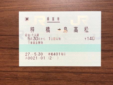 5月30日(大糸線・梓橋駅編)