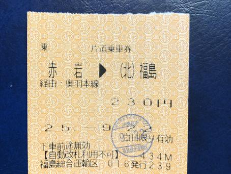 9月22日(奥羽本線・赤岩駅編)