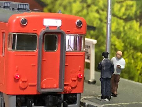 人の姿のない列車なんて…