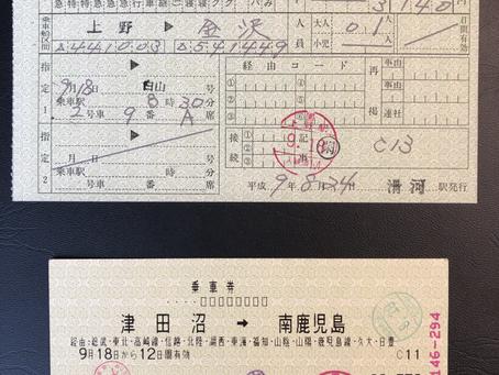 9月18日(津田沼から南鹿児島ゆき)