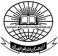 alhuda-Uk-logo.jpg