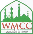 Woodford Mosque Logo.jpg