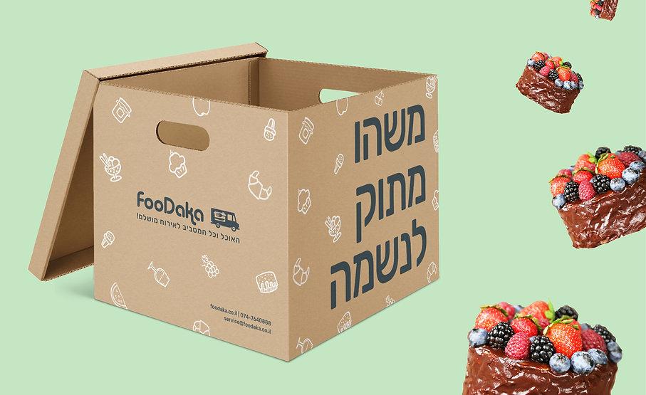 FOODAKA WEB PICS2.jpg