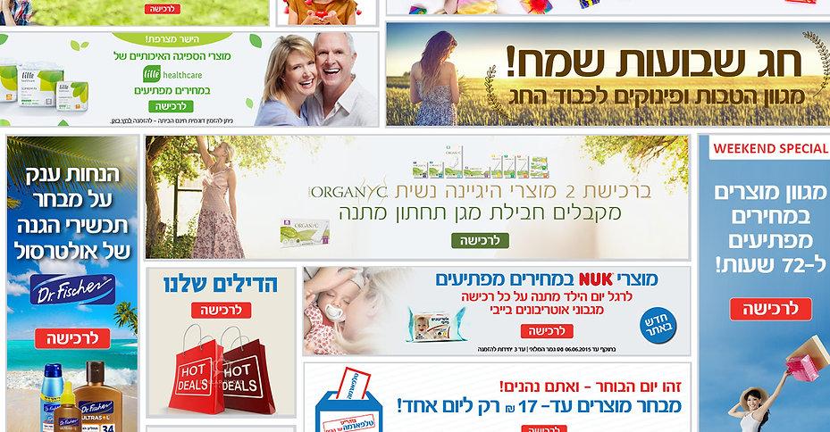 Banners design.jpg