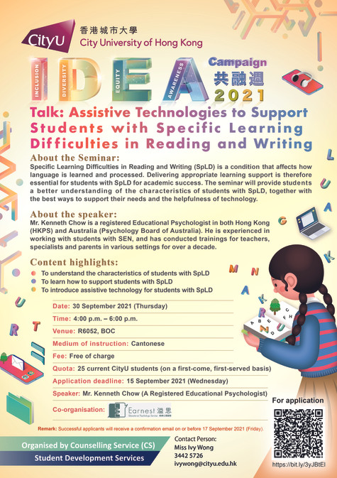 IDEA Cammpaign Assistive Technologies to Support Students with Specific Learning Difficult