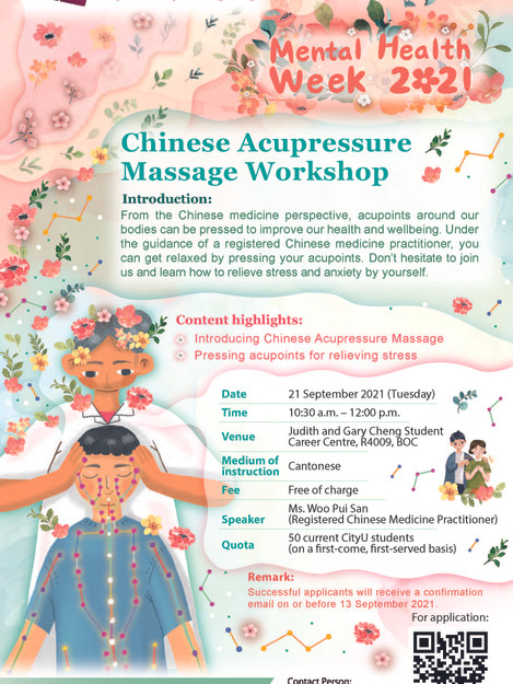 Chinese-Acpressure04.jpg