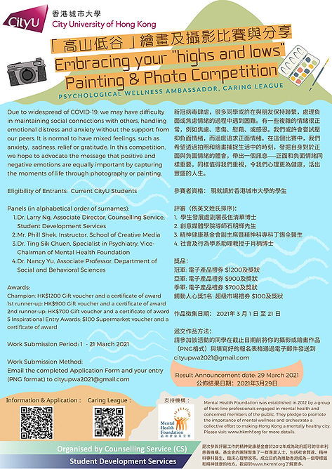 pwa_photo_competition.jpg