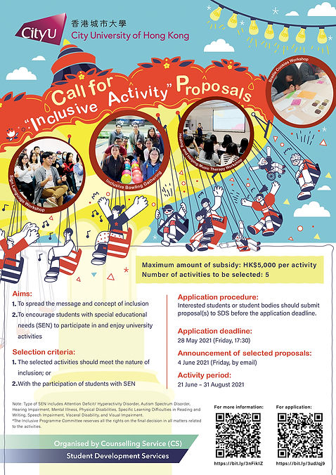 Call for inclusive activity proposals.jp