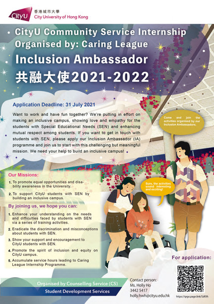 Inclusive Ambassador Recruitment 2021-2022