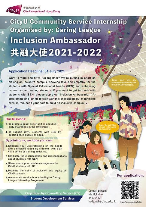 2021inclusive ambassador_cap_a4 2-1.jpg