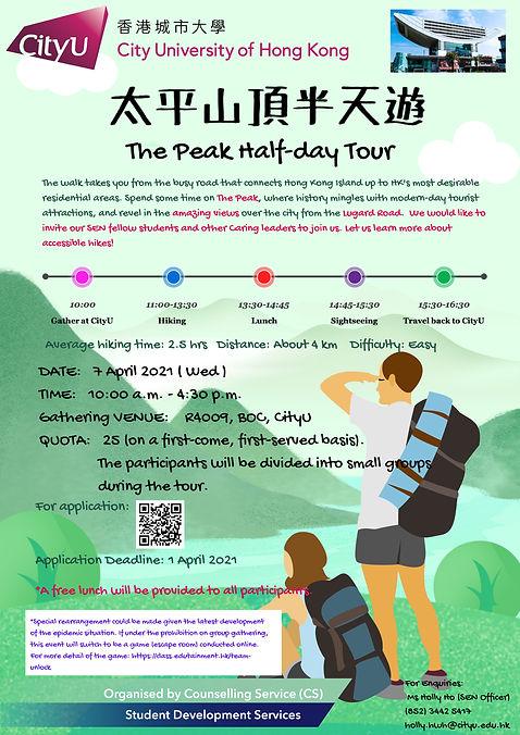 hiking poster-1.jpg