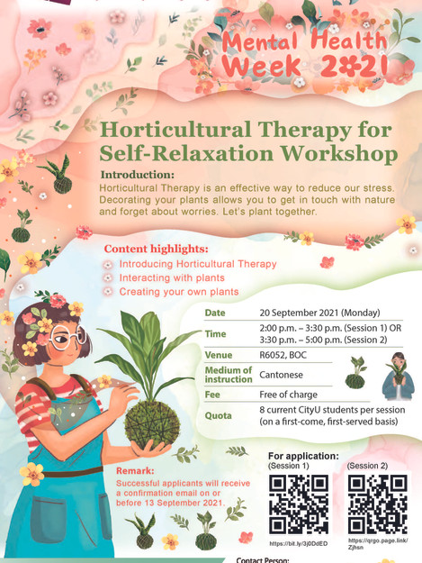 Horticultural-Therapy06.jpg