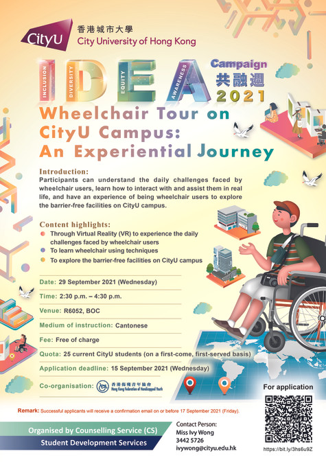 IDEA Cammpaign Wheelchair Tour on CityU Campus An Experiential Journey.jpg