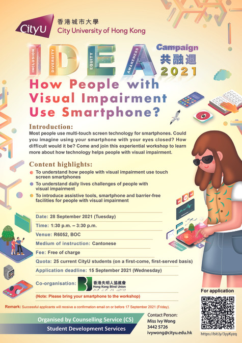 IDEA Cammpaign How people with visual impairment use smartphone.jpg