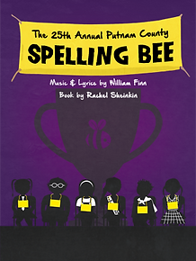 spelling-bee-poster.png