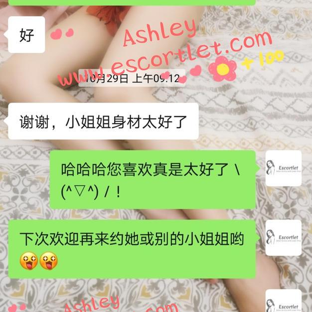 Ashley (3).jpg