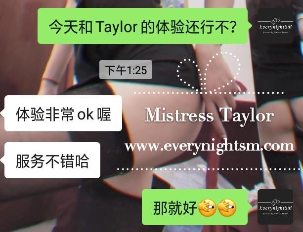 Mistress Ashley (8).jpg