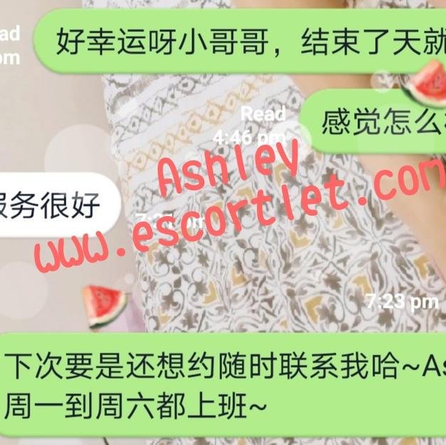 Ashley (5).jpg