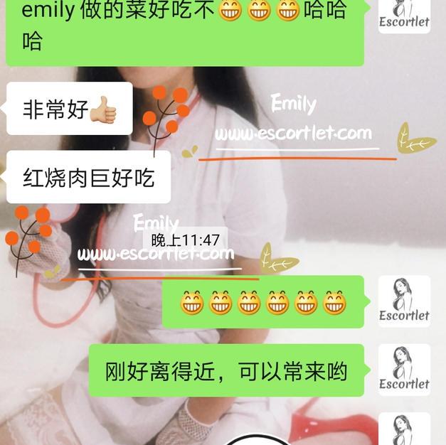 Emily (6).jpg
