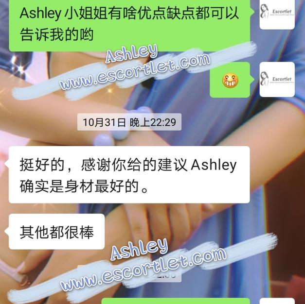 Ashley (4).jpg