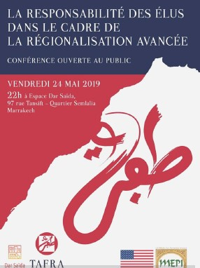 March2019 ConferencePoster TAFRA
